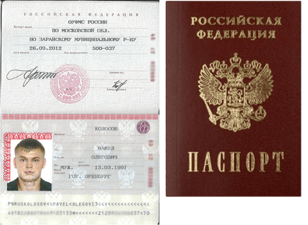 можно ли заверить паспорт нотариально