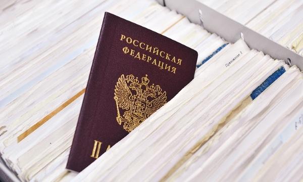 отказ в получении гражданства рф причины