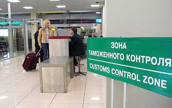 принятие российского гражданства в упрощенном порядке
