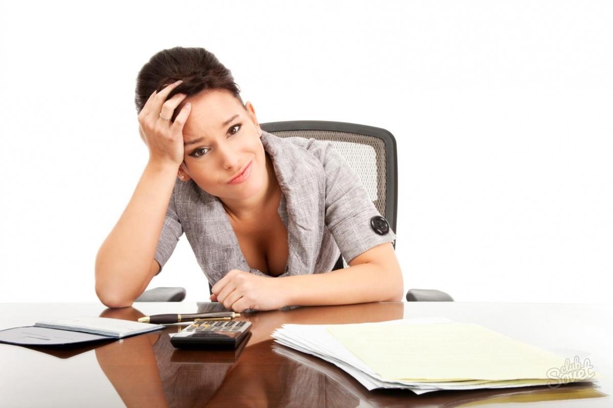 работодатель не хочет подписывать заявление об увольнении