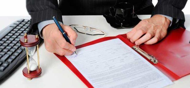 заявление или ходатайство об уточнении исковых требований