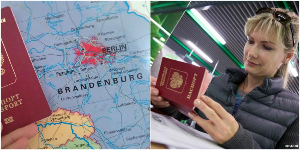 заявление на аннулирование визы