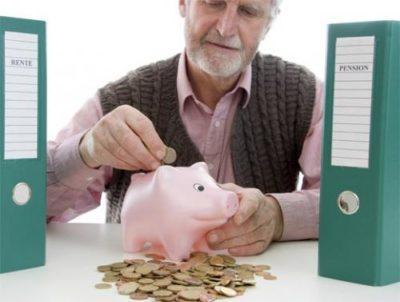заявление на получение накопительной части пенсии негосударственной
