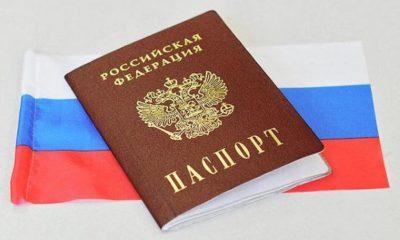 не допускается выход из гражданства рф