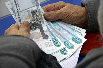 необходимые документы для получения пенсии по старости