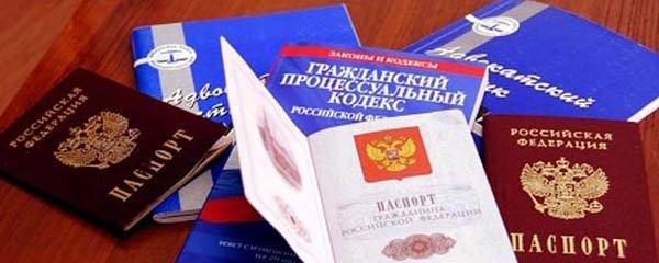 предоставление гражданства рф в упрощенном порядке