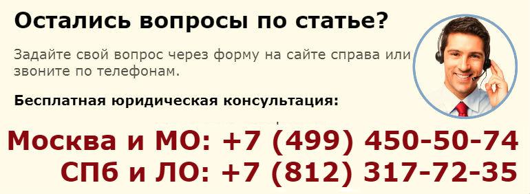закон москвы о продаже алкоголя