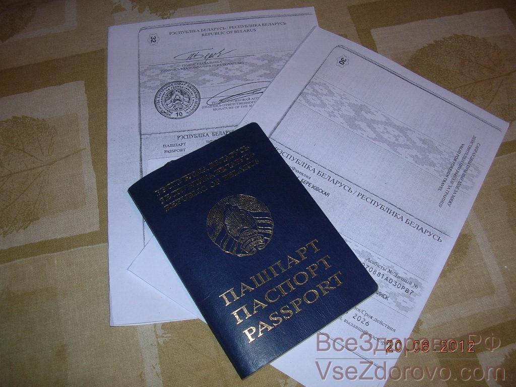 Можно ли заверить паспорт нотариально?