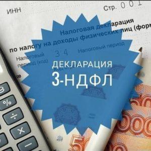 Ответственность за неуплату НДФЛ юридических лиц