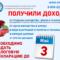 Ставка налога 30 НДФЛ применяется