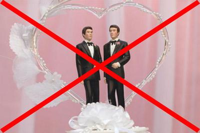 брак за границей легализация в россии