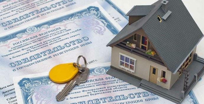 документы для регистрации построенного жилого дома