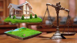 Правила покупки земельного участка