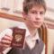 Какие документы нужны для подтверждения гражданства ребенка?