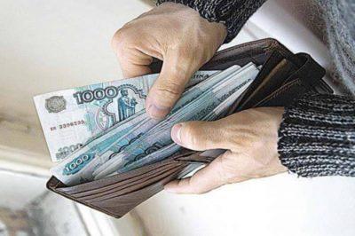 какую часть пенсии можно забрать