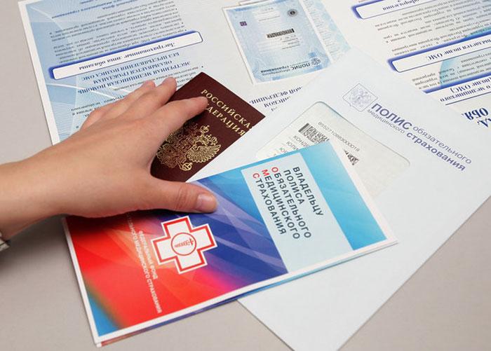 необходимые документы для дома престарелых