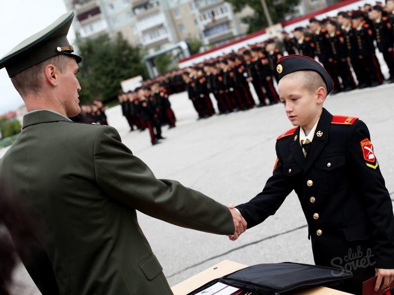 порядок поступления в военное училище