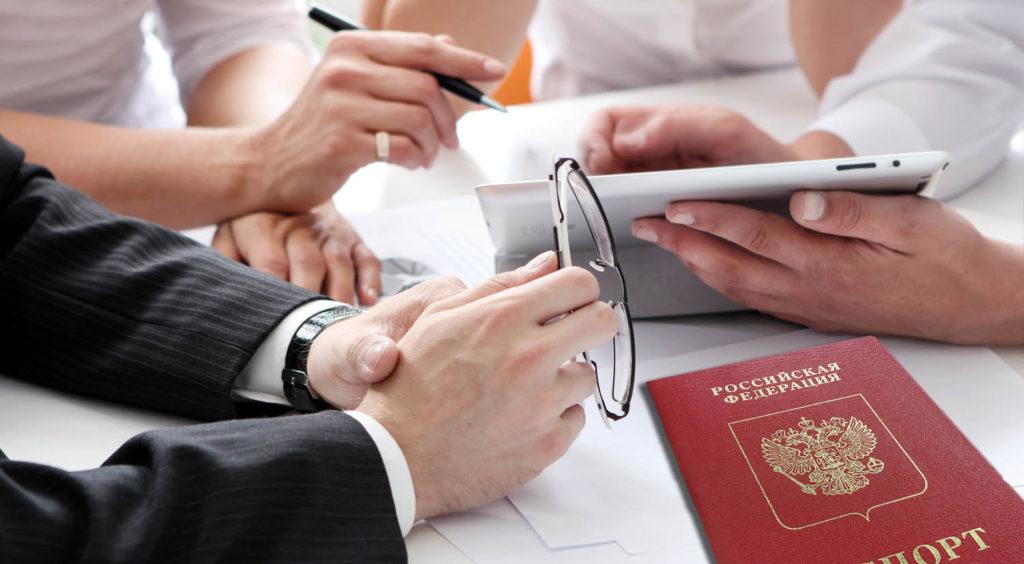 Регистрация гражданина по месту жительства 5 шаг