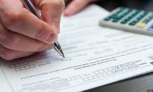 Облагается ли НДФЛ страховая выплата по ОСАГО