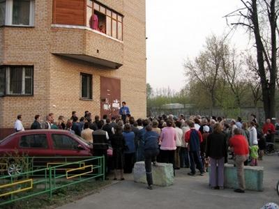 выборы совета дома согласно жилищного кодекса рф