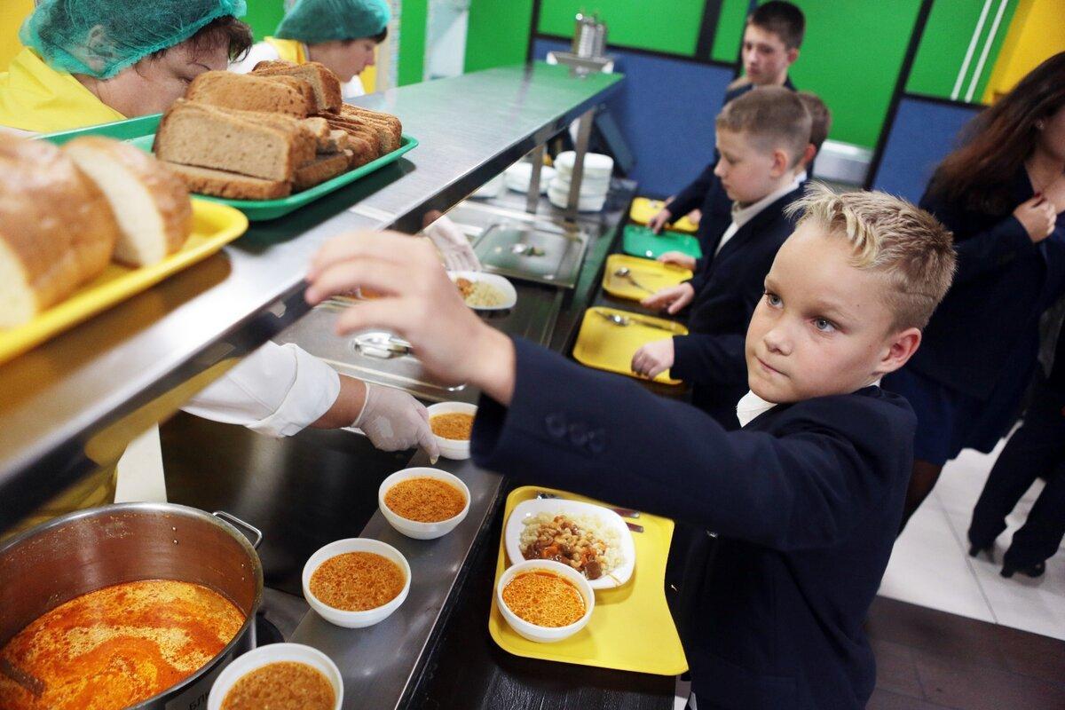 Бесплатные обеды в школе для малообеспеченных