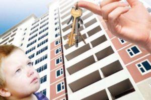 Где можно оформить куплю продажу квартиры