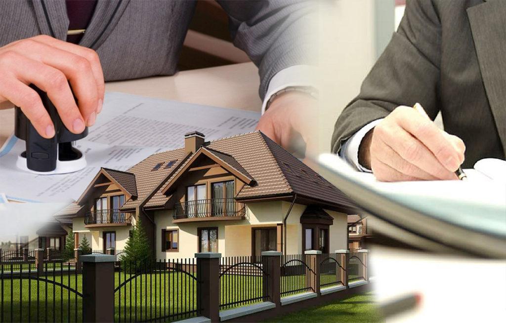 Покупка недвижимости документы