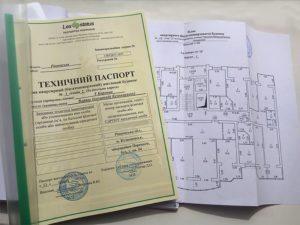 Требования к дому для регистрации в БТИ