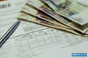 Закон начисления коммунальных платежей