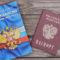 Перечень документов необходимых для получения гражданства рф