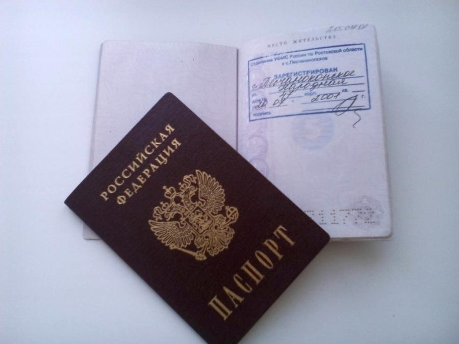 Не допускается выход из гражданства в случае