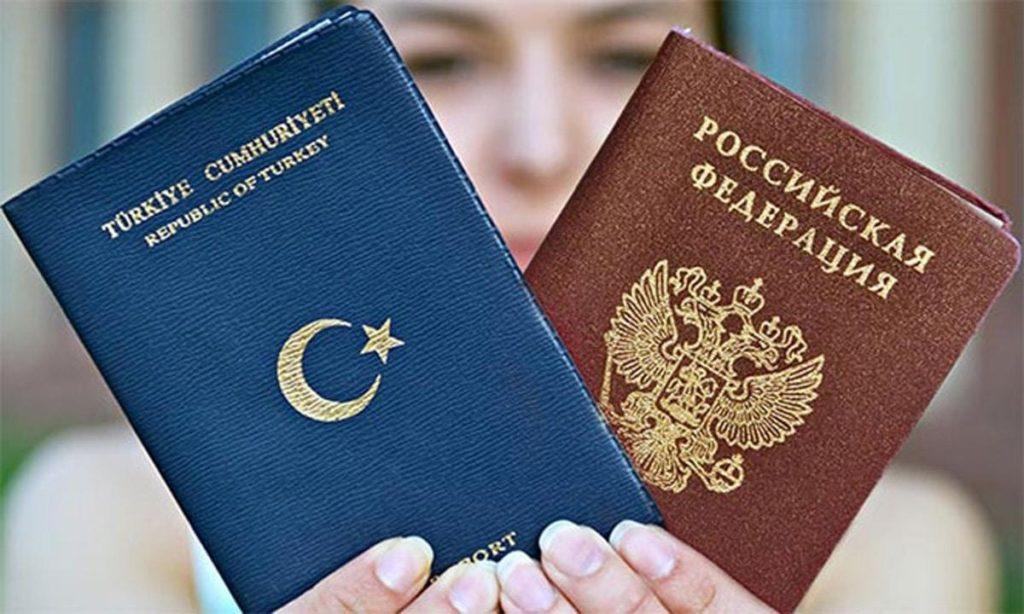 Можно ли в России иметь 2 гражданства?