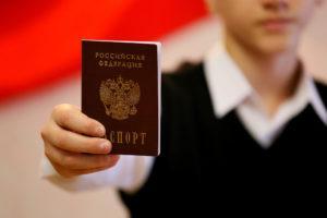 Можно ли иметь 2 гражданства в россии?