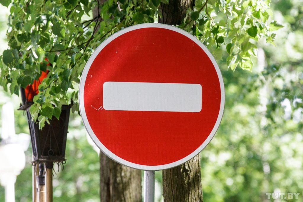 Нарушение знака кирпич: штраф
