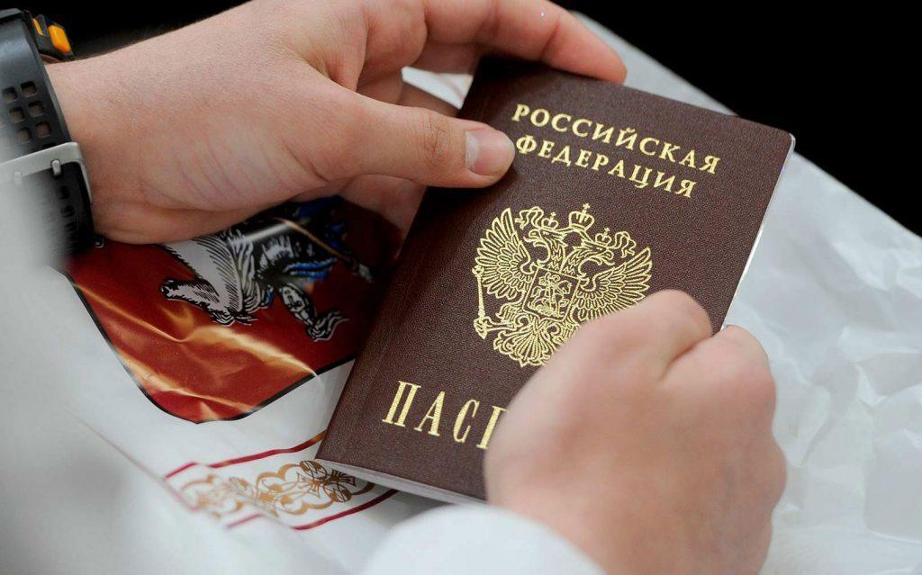 Справка о выходе из гражданства РФ