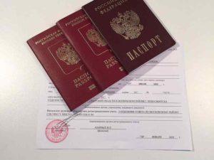 Как отказаться от российского гражданства в россии?