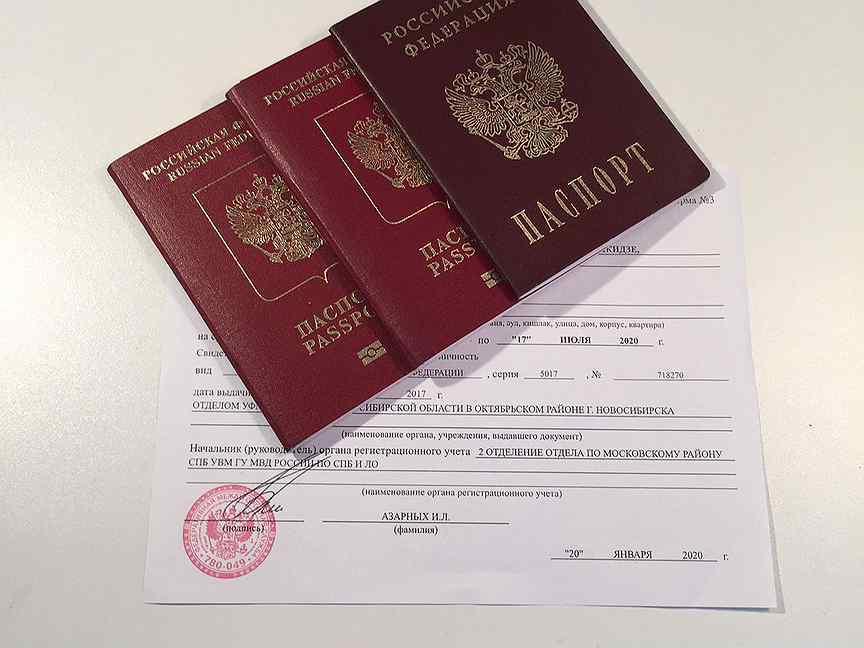 КОАП нарушение правил регистрации по месту жительства