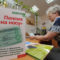 Необходимые документы для получения пенсии по возрасту