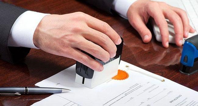 пакет документов для регистрации дду