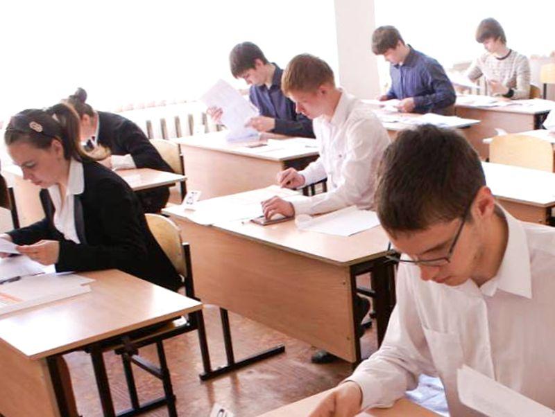 правила перехода из одной школы в другую