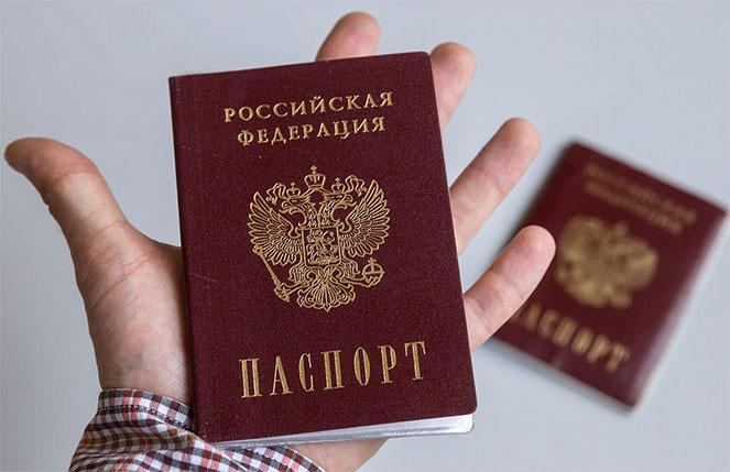процедура отказа от российского гражданства