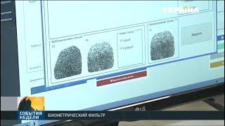 рабочая виза в россию для украинцев